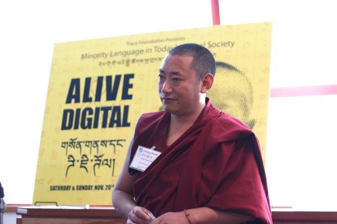 developer of Tibetan fonts Lobsang Monlam