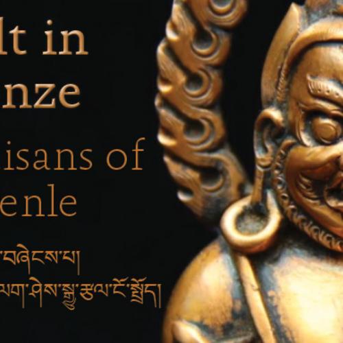 Khyenle Bronze Artists