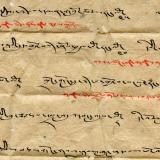 A rare Tibetan letter
